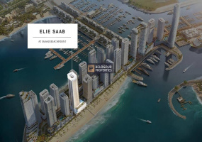 Elie Saab Residences, EMAAR Beachfront, Dubai Harb, Dubai, ,Apartment,Off Plan,Elie Saab Residences, EMAAR Beachfront, Dubai Harb,1036